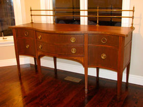 Curved Front Mahogany Sideboard